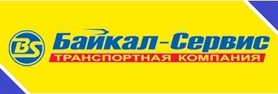 Восточная Транспортная Компания ВТК  грузоперевозки